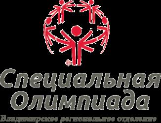Спецолимпиада-Владимир